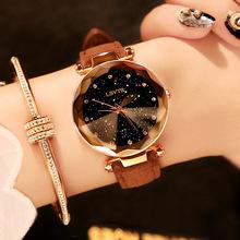 Kobiety w stylu Vintage gwiaździste niebo zegarki damskie zegarki skórzany zegarek kwarcowy zegarek na rękę luksusowa marka elegancka kobieta zegar zegarek damski tanie tanio DOBROA QUARTZ 3Bar NONE Moda casual STAINLESS STEEL Nie pakiet Odporne na wodę Skórzane 33mm Hardlex BX013 22cm 16mm
