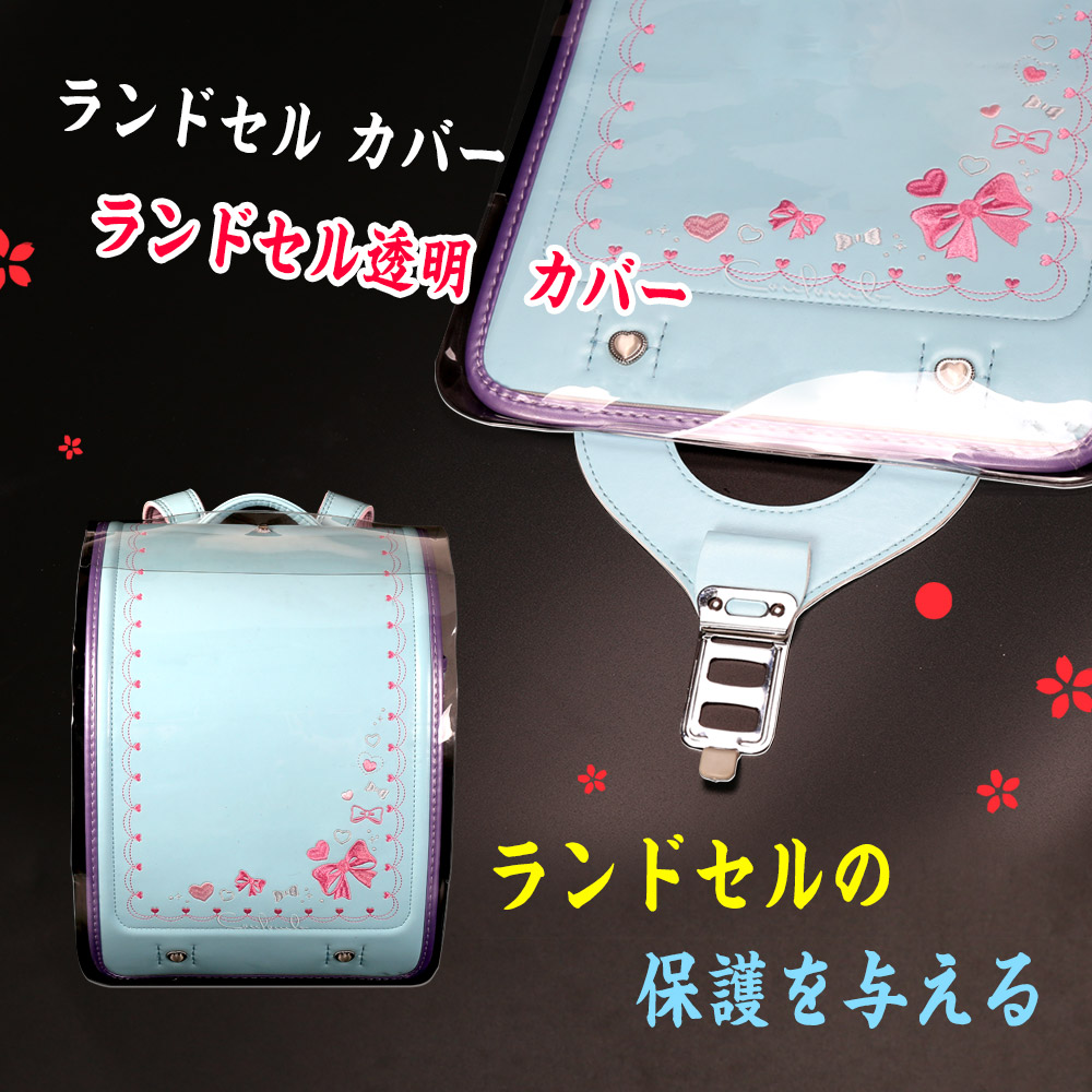 Coulomb Bag Transparent Protective Dust Cover