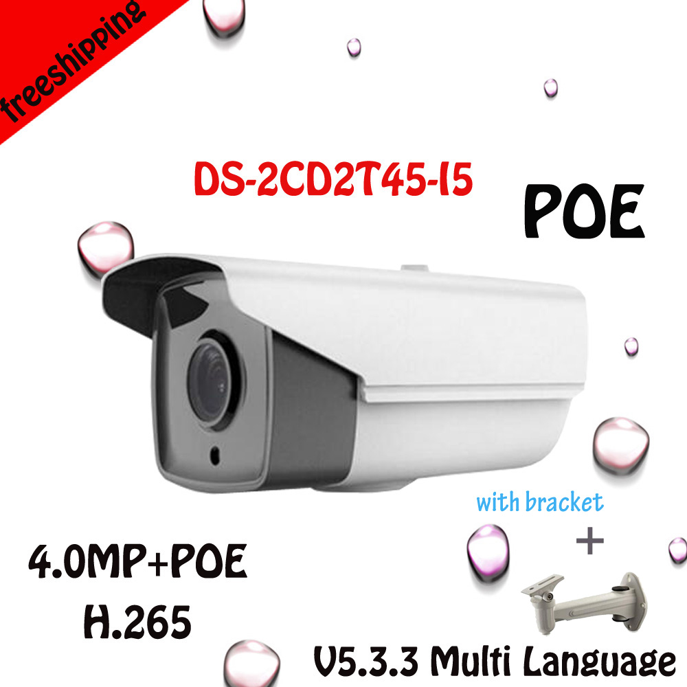 Newest POE 4mm wide angle 4MP Onvif P2P 1080P IP Camera 25fps Bullet Phone View IR