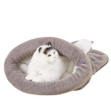 Милый спальный мешок в форме кошки, теплая удобная кровать для щенка, зимняя подушка для маленьких собак, мягкий флисовый домик для кролика, 3 цвета