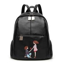 Моды Характер вышивка рюкзак Кожа PU Рюкзак Женщины школьная сумка для девочек-подростков Брендовая женская небольшие рюкзаки черный