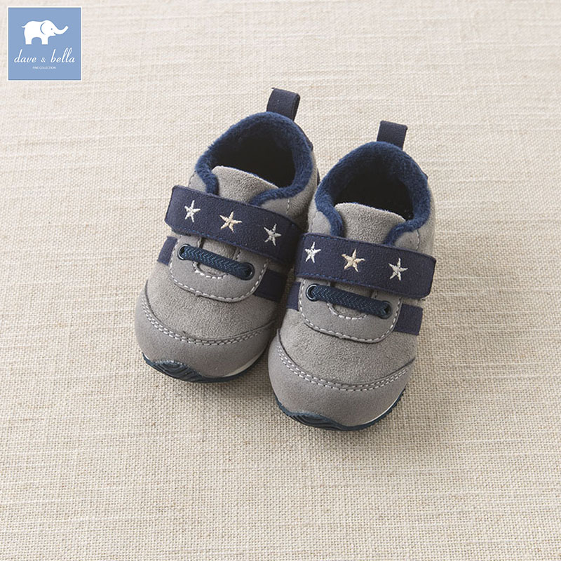 Dave Bella autumn winter baby girl light grey neakers gym shoes brand shoes DB5346 db6743 dave bella spring summer baby girl canvas shoes floral casual shoes
