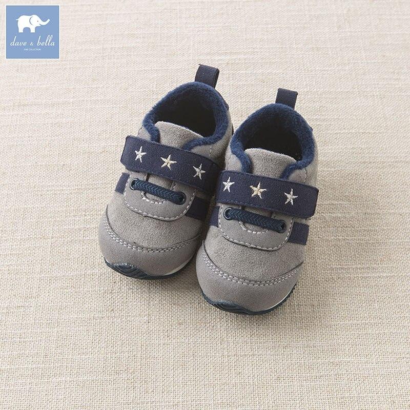 Dave Bella autunno inverno del bambino della ragazza grigio chiaro neakers scarpe da ginnastica scarpe di marca DB5346Dave Bella autunno inverno del bambino della ragazza grigio chiaro neakers scarpe da ginnastica scarpe di marca DB5346