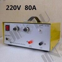 220 В 80A мини станок точечной сварки лазерная точечная сварочная машина ювелирный инструмент DX 808 SALE1