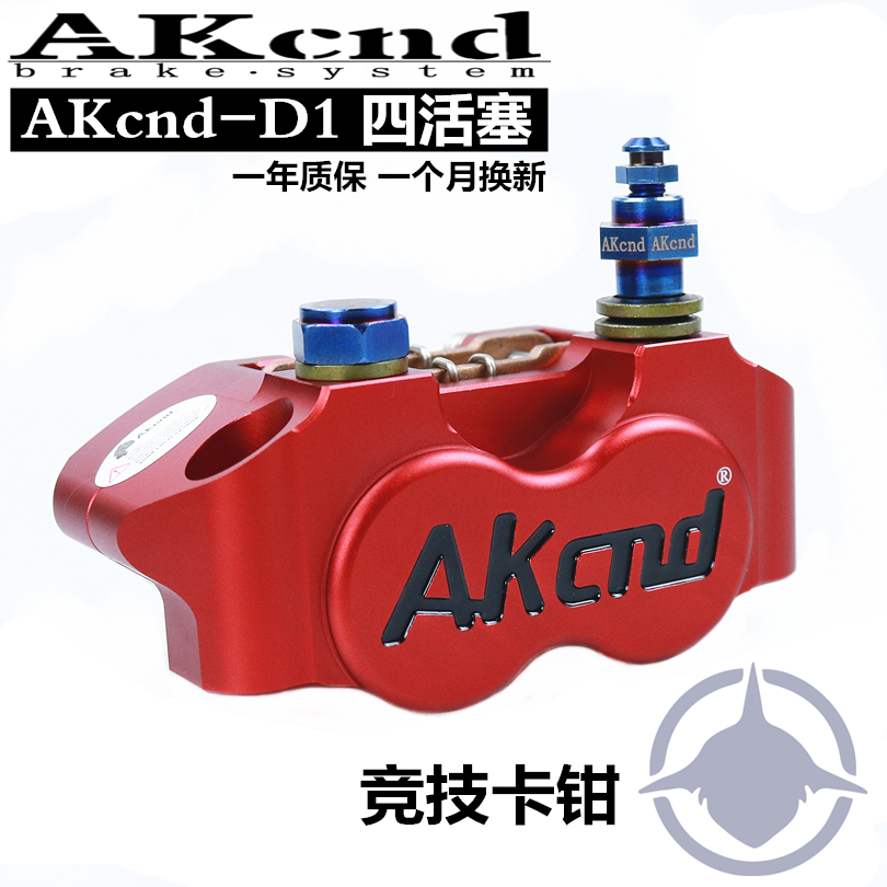 82mm 25mm*4 Piston Akcnd Rpm Motorcycle Brake Caliper Calipers Pump With Pads For Yamaha Honda Scooter Force Jog Rsz Aerox Zuma adelin adl 21 motorcycle modification electric motorcycle double piston brake calipers for wisp rsz yamaha small crab calipers