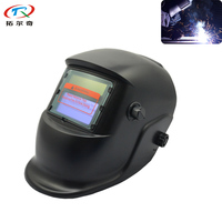 Automatic Darkening Welding Mask Delay Time PP Chameleon Filter Full Protector Equipment Weld Helmet TRQ HS01 2233DE