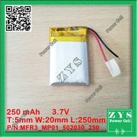 502030 3.7V 250mAh ZhiYuSun Lithium Polymer Li Po li ion Rechargeable BATTERY For MP3 MP4 GPS PSP DRV DVD Camera FREE Shipping