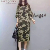 new design military camouflage women streetwear straight short long sleeves baggy dress military camouflage random AA3736 Y a