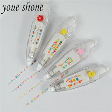 1Pcs  Lovely Pressing Lace Correction Tape Modification With DIY Diary Decoration Student Prize Stationery Gift