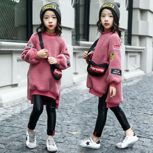 Fashion Autumn winter Girls thick lamb wool Sweater Children round neck  long sleeve Hoodie 2 colors