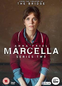 《玛赛拉 第二季》2018年英国剧情电视剧在线观看
