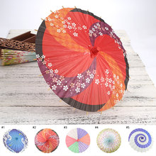 Umbrella Wedding Umbrella Handmade Wedding Decoration Wooden Clothing Accessorie Japanese Paper Umbrella Drop shipping(China)