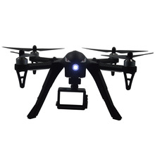 MJX  Bugs3 B3 RC Quadcopter Brushless Motor 2.4G 6-Axis Gyro Drone for Gopro/Xiaomi/Xiaoyi Camera Toy for children