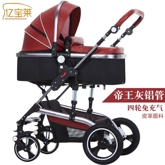 baby stroller 3 in 1 fashion style foldable like high landscape stroller For Children Buggy Baby Car Light Weight stroller carry