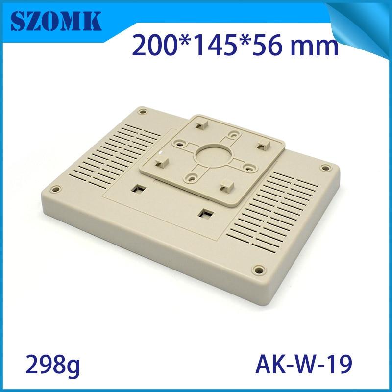 (10 pcs)szomk wall mount plastic enclosure plastic box Electronics enclosure plastic housing DIN connector diy shell200*145*56mm