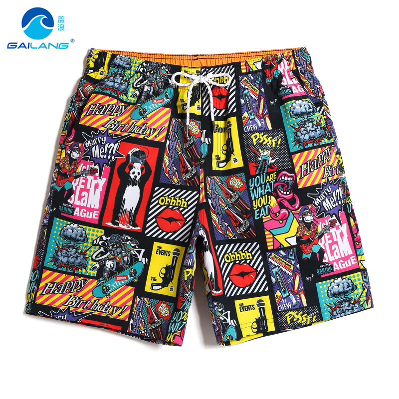 Summer Men's swimming trunks   board     shorts   quick dry liner swimwear camouflage drawstring plavky printed hawaiian bermudas