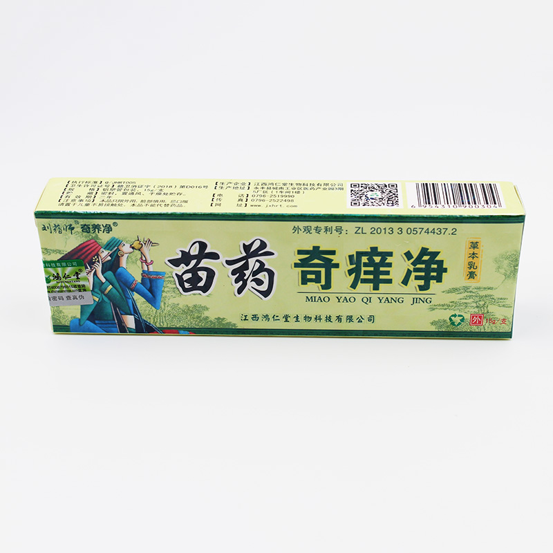 New 2019 Body Health Psoriasis Dermatitis Eczema Pruritus Psoriasis Ointment China Creams Ointment Facial Cleansing CHinese