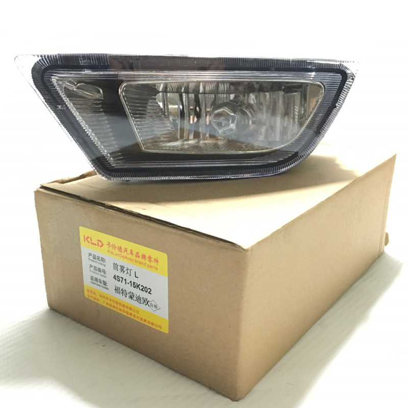 eOsuns OEM fog lamp for ford mondeo 2004-2006, 2pcseOsuns OEM fog lamp for ford mondeo 2004-2006, 2pcs