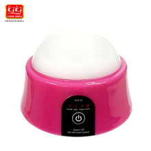 KIKI Beauty world.New Arrival Gel Nail Polish Steam Off Remover Machine Beauty Tools Kits for Home Professional Use