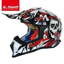 Orijinal LS2 MX470 SUBVERSION Off road kask yüksek kaliteli ls2 motocross dümen ATV kir bisiklet yokuş aşağı yarış motosiklet kaskları