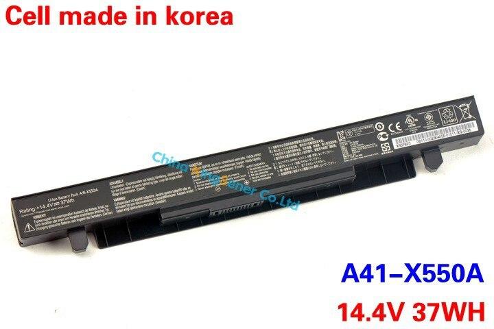 A41-X550A_1