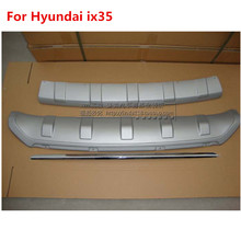 Fit for Hyundai ix35  Front&Rear Bumper Protector Sills Aluminum alloy External Car Accessories 3PCS/SET