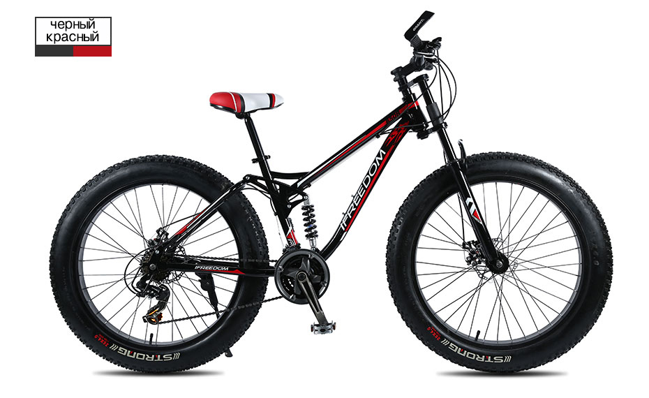 HTB1pzHMXjzuK1Rjy0Fpq6yEpFXaM Love Freedom High Quality Bicycle 21/24 Speed Mountain Bike 26 Inch 4.0 Fat Tire Snow Bike Double disc Shock Absorbing Bicycle