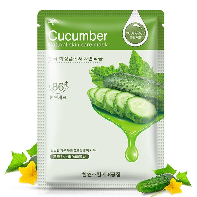 Quente 1 pc cuidados com a pele planta máscara facial hidratante removedor de cravo controle de óleo envolto máscara facial coreano cuidados com o rosto tslm2