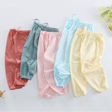 Nowa wiosna lato dzieci legginsy chłopcy dziewczęta cienkie spodnie przeciw komarom bawełna w cukierkowym kolorze spodnie Bloom spodnie dziecięce piżamy tanie tanio Poliester COTTON CN (pochodzenie) Boot cut Unisex Bloom pants Kostek Pasuje prawda na wymiar weź swój normalny rozmiar