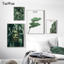 TAAWAA Green Leaves Poster Nordic Cactus Plant Canvas Wall Art Print Nature Decorative Painting for Living Room Home Decoration