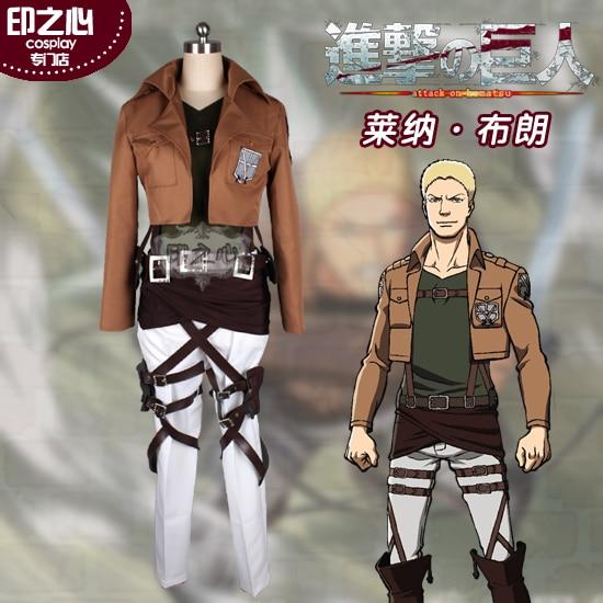 Атака на Титанов Райнер Braun имир Конни Springer форма Косплэй костюм Бесплатная доставка