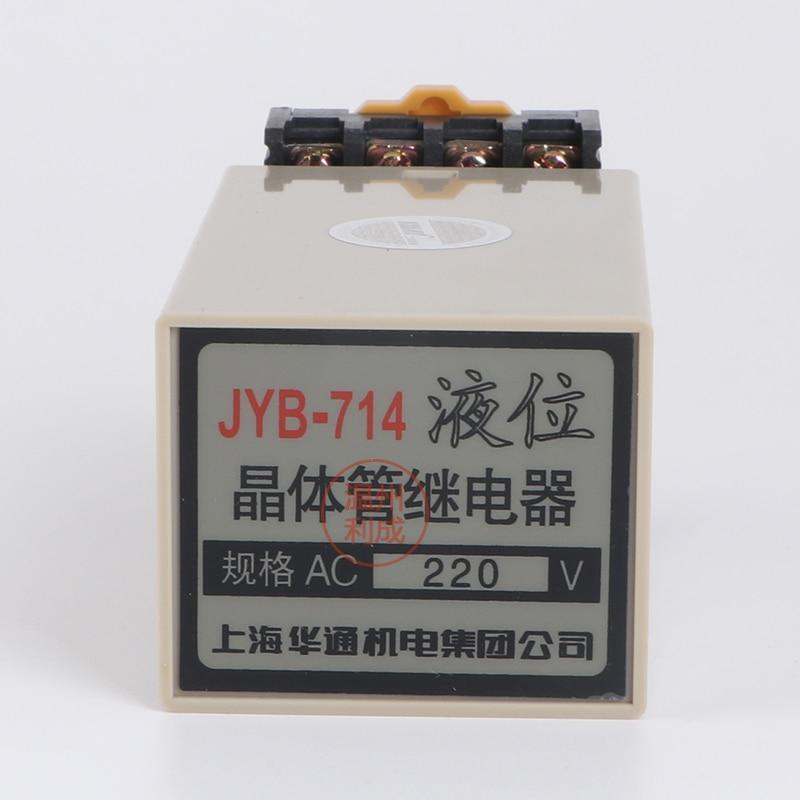 JYB-714 liquid level relay, automatic controller 220v 380V water tank, level, tower, pump