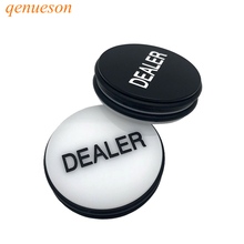 New Hot Sale Dealer Button 2 Sided Black & White Texas Hold'em Poker Cards 3inch Acrylic Poker Dealer Button Poker Chip qenueson xf texas hold em side marked cards for poker analyzer poker scanner poker predictor cheat in gamble
