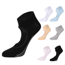 Womens Yoga Socks Anti-skid Pure-color Sports with Bare Back and Silica Gel Breathable Spot Fitness