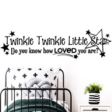 Funny quotes little star Wall Sticker Self Adhesive Vinyl Waterproof Art Decal For Kids Rooms Home Decoration Stickers