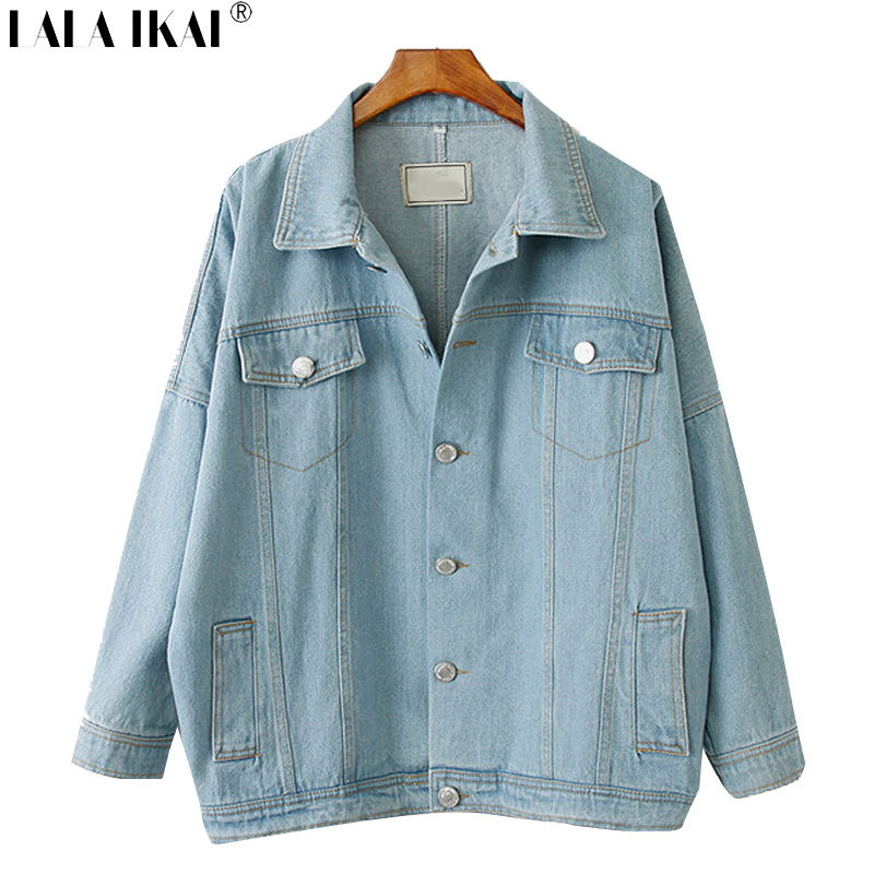 Girl Denim Jacket Oversize Jeans Coat Vintage Women Outerwear Batwing Sleeve  Loose Jacket SWF0081 5-in Basic Jackets from Women's Clothing & Accessories  on ...