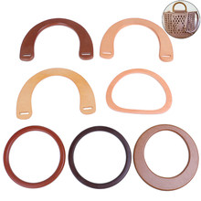 7 styles 1PC Wooden Resin Handle Replacement DIY Handbag Purse Frame Bag Accessories Tool Hot Sale(China)
