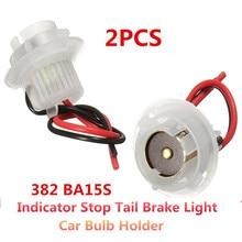 2Pcs 382 BA15S Car Bulb Holder Socket Connector Indicator Stop Tail Br