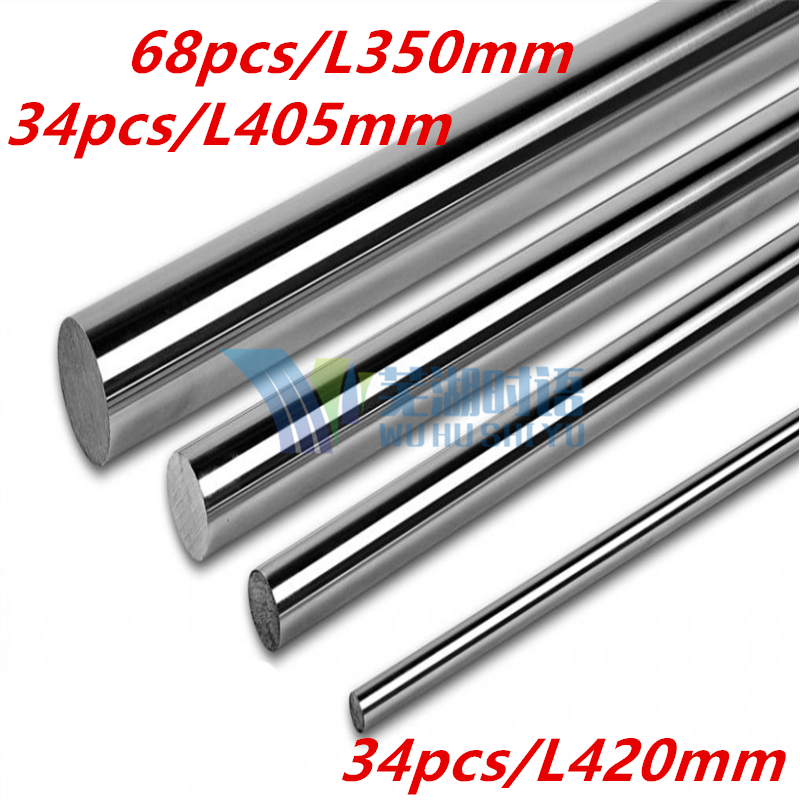 8mm linear 68pcs/L350mm+34pcs/L405mm+34pcs/L420mm for 8mm linear shaft LM8UU CNC parts 8mm linear shaft group 33pcs l350mm 33pcs l405mm 33pcs l420mm for 8mm rod shaft lm8uu
