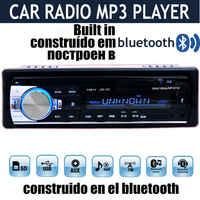 2015 new 12V Car Stereo FM Radio MP3 Audio Player built in Bluetooth Phone USB/SD MMC Port Car radio bluetooth In-Dash 1 DIN
