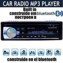 2015 nueva 12 V Car Stereo FM Radio MP3 Reproductor de Audio integrado en Teléfono Bluetooth USB/SD MMC Puerto bluetooth radio Del Coche En El Tablero de 1 DIN