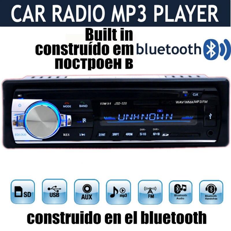 2015 new 12V Car Stereo FM Radio MP3 font b Audio b font Player built in