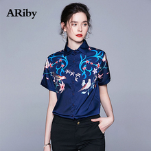ARiby Women Shirt Summer Short Sleeve Floral Printed 2019 New Fashion Casual Blue Turn-collar Slim Womens Tops and Blouses