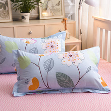 1PC Flower Grid Stripes Pillowcase Pillow Cover 48*74CM Polyester Geometry Home Beddroom Pillowcase Bedding Set Cap