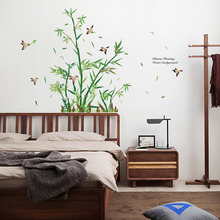 Green Bamboo Printed Wall Stickers