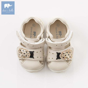 DB7009 Dave Bella spring summer baby girl sandal Princess Shoes brand shoes - sale item Children's Shoes