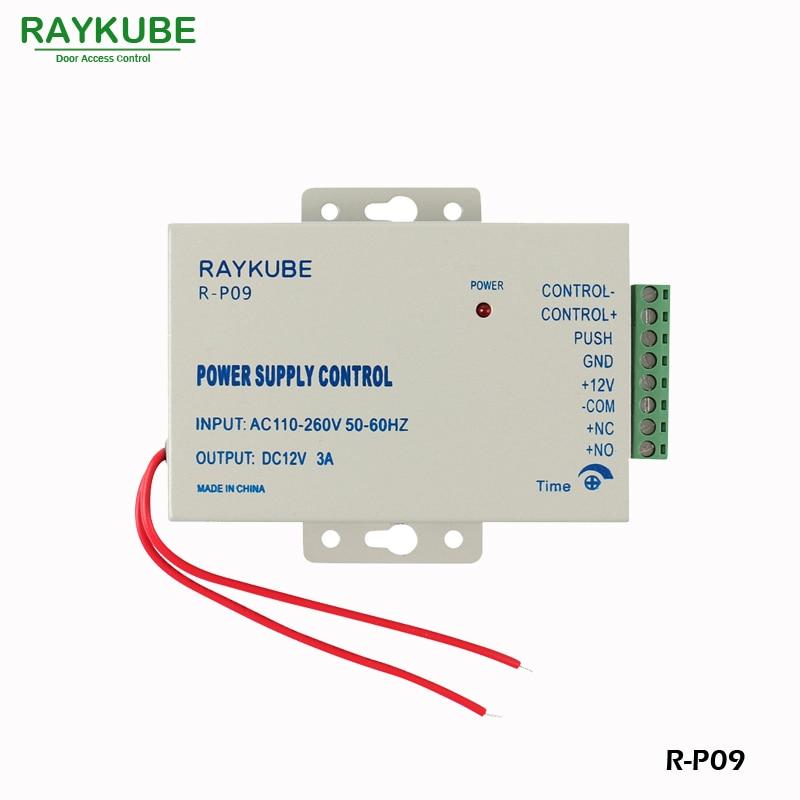 RAYKUBE 유리 도어 액세스 제어 키트 전기 볼트 잠금 + - 보안 및 보호 - 사진 4
