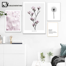 NICOLESHENTING Flower Feather Wall Art canvas Posters Prints Painting Motivational Picture Decorative Picture Nordic Decoration(China)