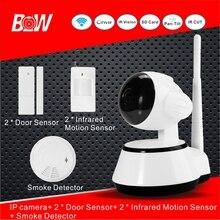 720 P HD Video Vigilancia Cámara IP WiFi Con 2 Puertas 2 sensor de infrarrojos motion sensor 1 detector de humo inalámbrico de alarma cámara