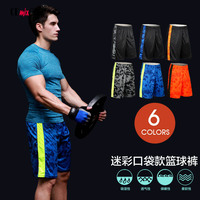 2018 New Men S Breathable Jogging S Quick Drying Shorts Sports Shorts Camouflage Basketball Shorts